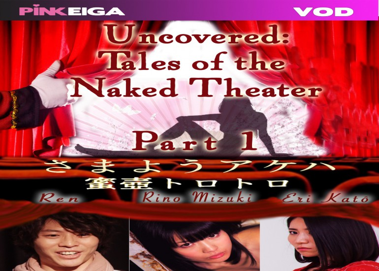 REVIEW: Uncovered: Tales of the Naked Theater Part 1