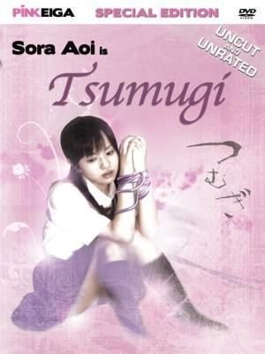 Sora Aoi is Tsumugi [DOWNLOAD TO OWN]