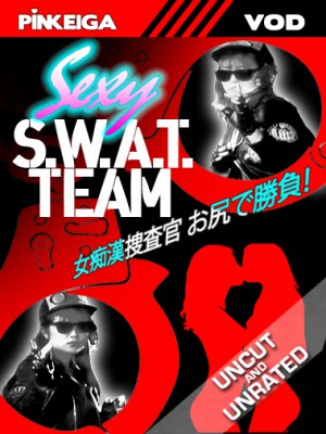 Sexy S.W.A.T. Team [DOWNLOAD TO OWN]