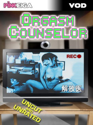 The Orgasm Counselor [DOWNLOAD TO OWN]