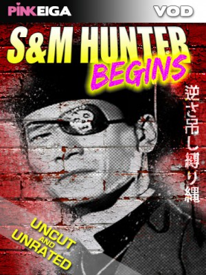 S&M Hunter - Begins [DOWNLOAD TO OWN]