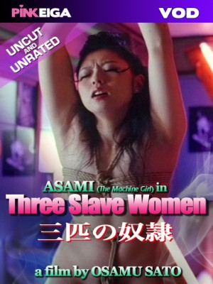 Three Slave Women [DOWNLOAD TO OWN]