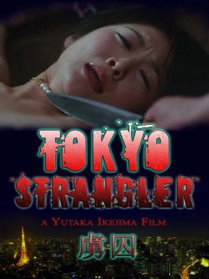 Tokyo Strangler [DOWNLOAD TO OWN]