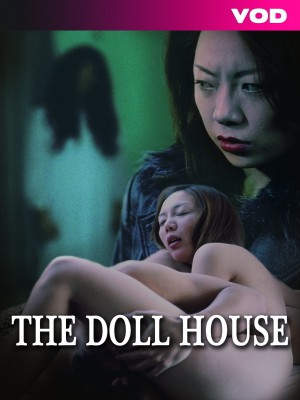 Poster image The Doll House [DOWNLOAD TO OWN]