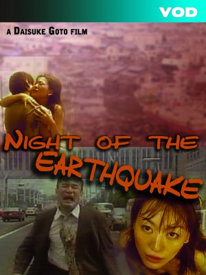 Night of The Earthquake [DOWNLOAD TO OWN]
