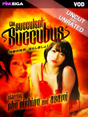 Poster image The Succulent Succubus