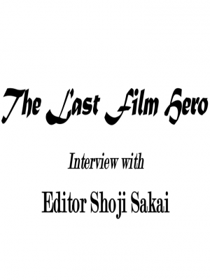 A Conversation with Pink Film Editor Shoji Sakai