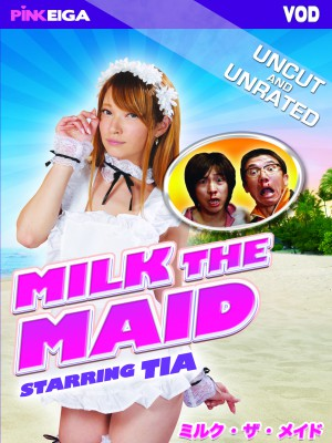 Poster image Milk the Maid [DOWNLOAD TO OWN]