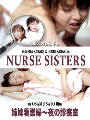 Poster image Nurse Sisters