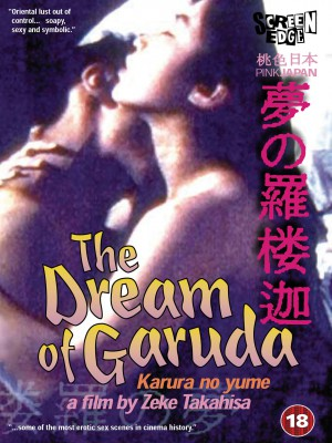 Poster image Dream of Garuda [DOWNLOAD TO OWN]
