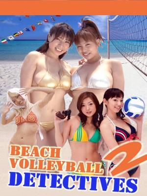 Beach Volleyball Detectives Part 2
