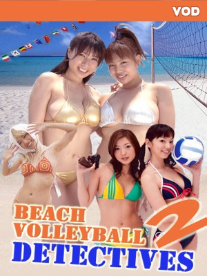Beach Volleyball Detectives Part 2 [DOWNLOAD TO OWN]
