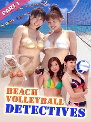 Beach Volleyball Detectives Part 1 [DOWNLOAD TO OWN]