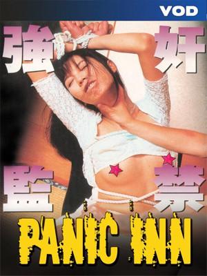 Panic Inn