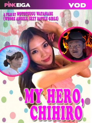 My Hero, Chihiro - DOWNLOAD TO OWN