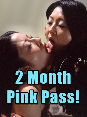 Poster image 2 Month Pink Pass