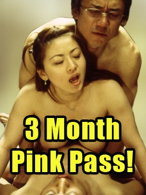 3 Month Pink Pass