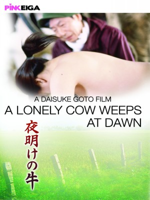 Poster image A Lonely Cow Weeps at Dawn