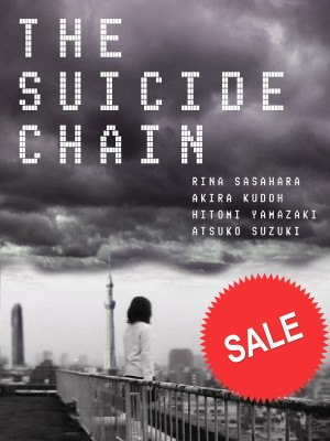 Poster image The Suicide Chain [DOWNLOAD TO OWN]