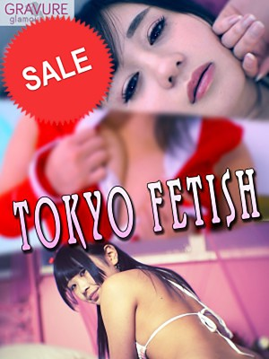 Tokyo Fetish