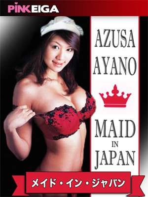 Maid in Japan
