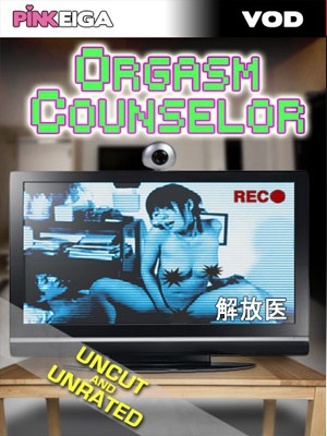 The Orgasm Counselor